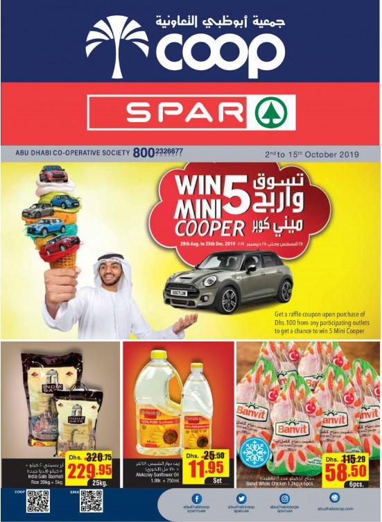 Shop & Win 5 Mini Cooper - Adcoops & Spar