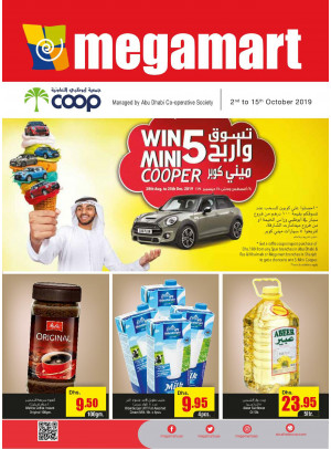 Shop & Win 5 Mini Cooper - Megamart