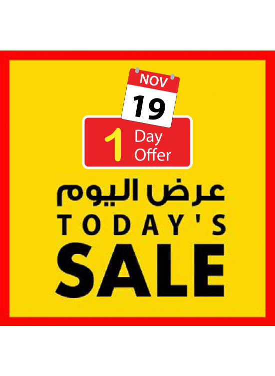 Amazing One Day Offer