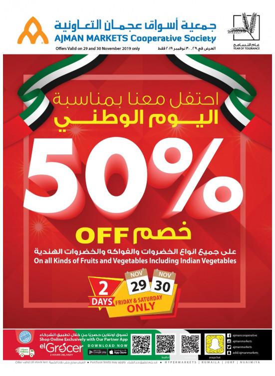 2 Days Offer - 50% Off