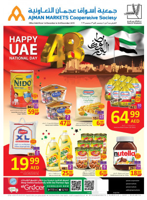 Happy National Day Offers