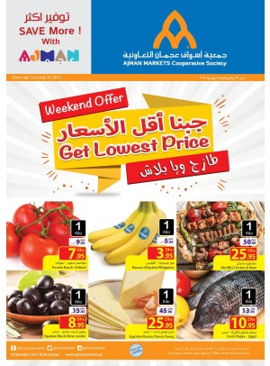 Weekend Offers - Get Lowest Price