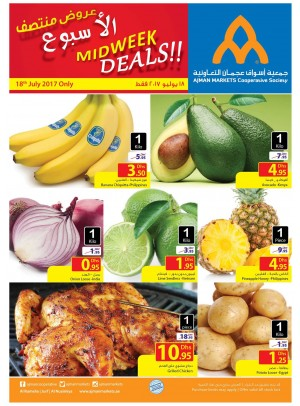 Exclusive Midweek Deals