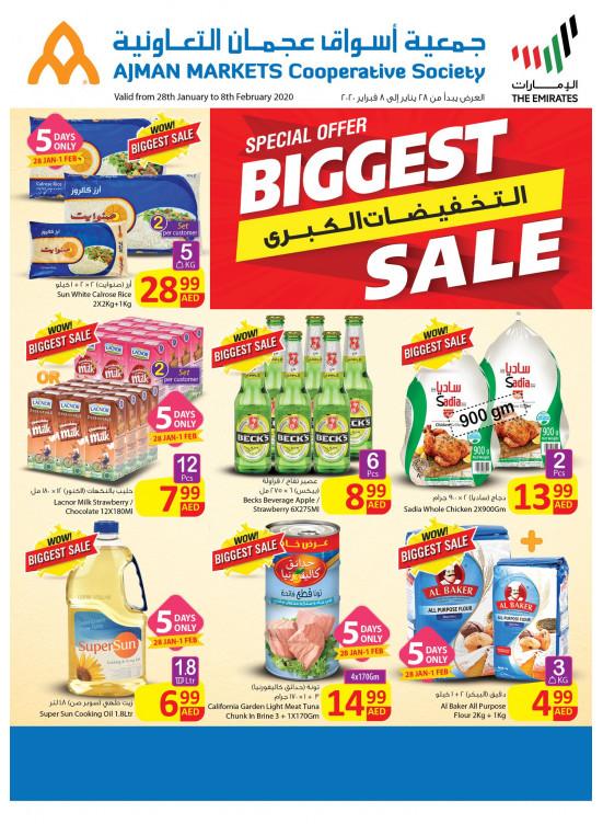 Biggest Sale
