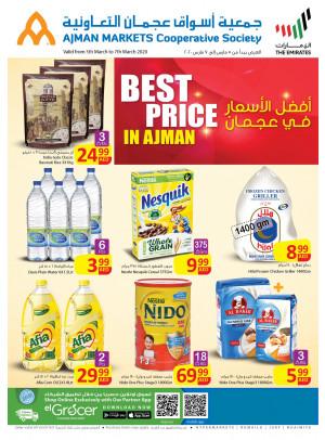 Best Price in Ajman