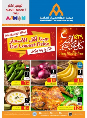 Get Lowest Price - Happy New Islamic Year Offers