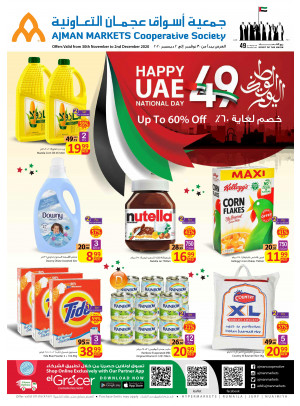 Happy UAE National Day Deals