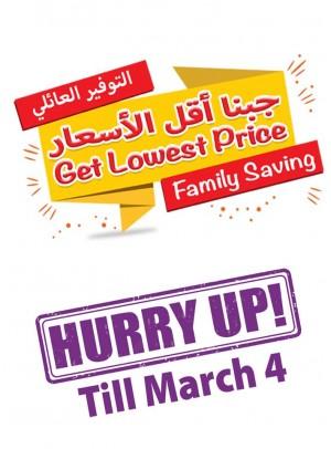 Family Saving Offer