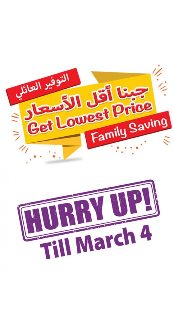 Family Saving Offer