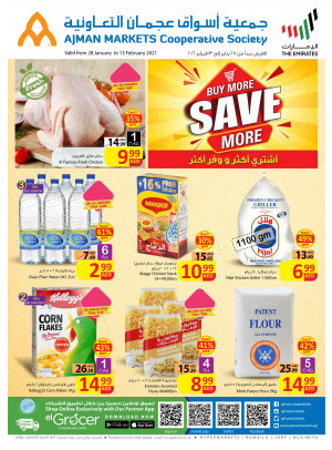 Buy More Save More