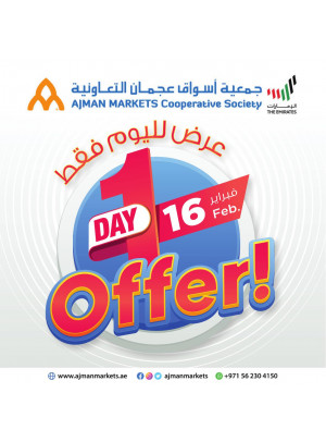 One Day Offers