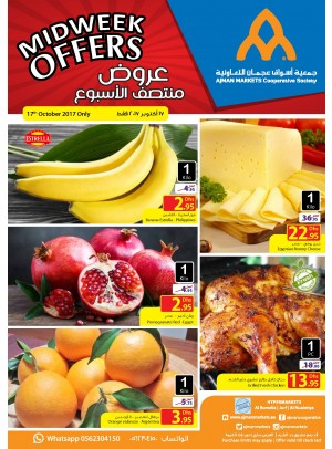 Exclusive Midweek Offers