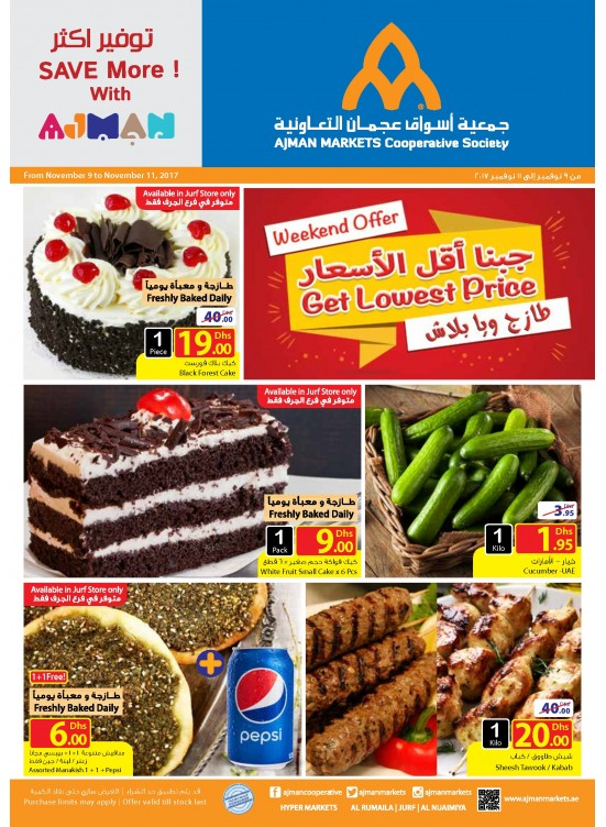 Get Lowest Price Offers