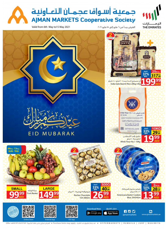 Eid Offers