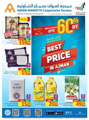 Best Prices in Ajman