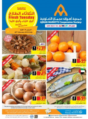 Fresh Tuesday Offers