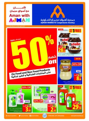 Upto 50% off on Food and Non Food products