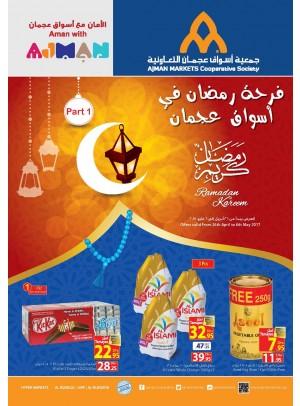 فرحة رمضان في أسواق عجمان