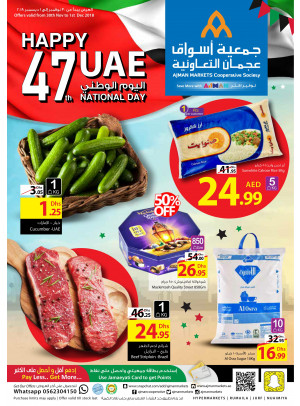 Happy 47th UAE National Day Offers