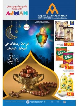 Ramadan Offers - Part 2