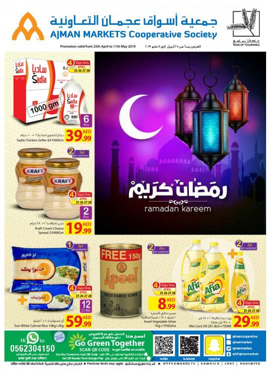 Ramadan Kareem Offers