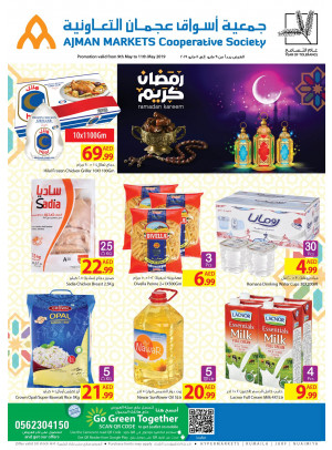 Great Ramadan Offers