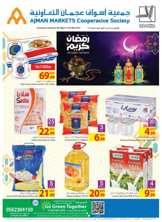 Great Ramadan Offers