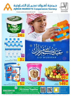 Amazing Eid Offers