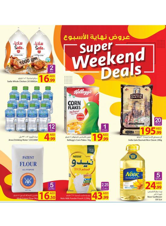 Super Weekend Deals