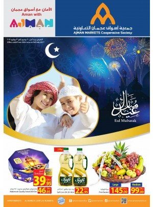 Eid Mubarak Offers & Deals