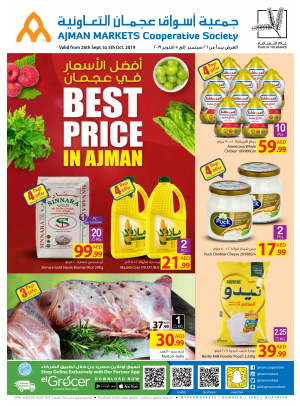 Best Price in Ajman