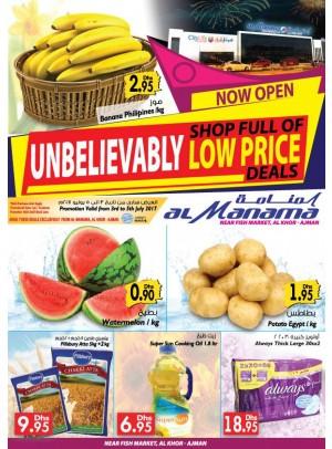 Unbelievable Low Price - Al Khor Branch Ajman