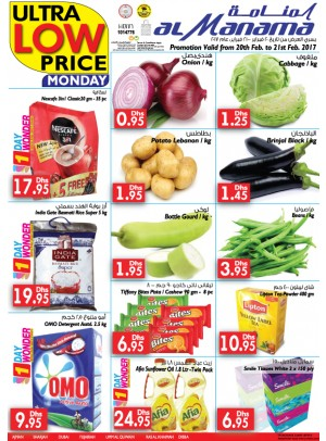 Today Ultra Low Price !