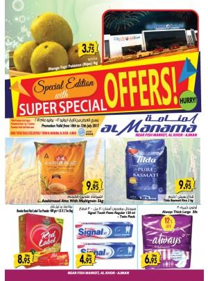 Super Special Offers- Al Khor, Ajman