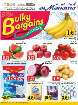 Bulky Bargains - Dubai Outlets