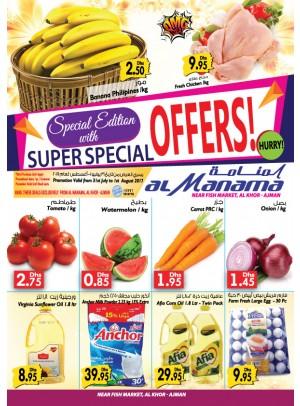 Super Special Offers - Al Khor Ajman