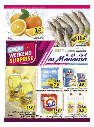 Great Weekend surprise Deals