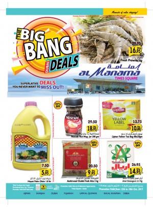 Big Bang Deals - Time Square Dubai Branch
