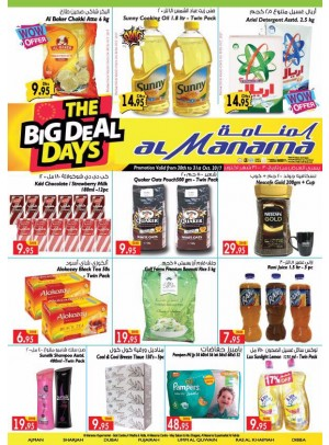 The Big Deals Days