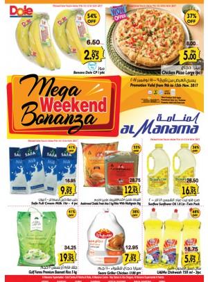 Mega Weekend Bonanza