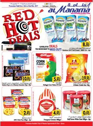Red Hot Deals - Al Khor, Ajman Branch