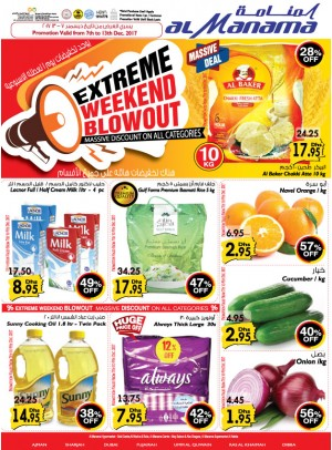 Extreme Weekend Blowout