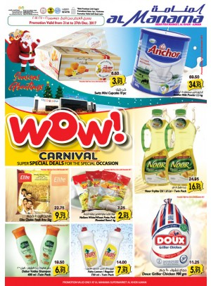 Carnival Of Super Special Offers - Al Khor, Ajman Branch
