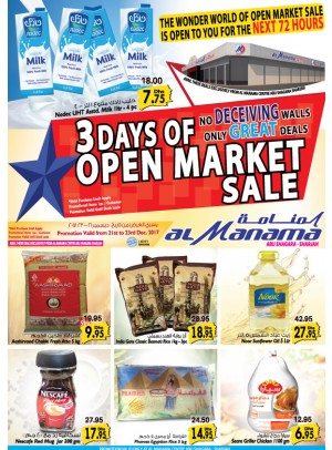 3 Days of Open Market Sale - Great Deals - Abu Shagara, Sharjah
