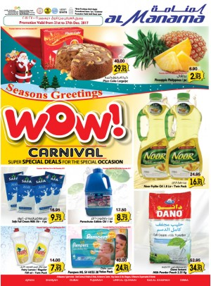 Carnival Of Super Special Offers