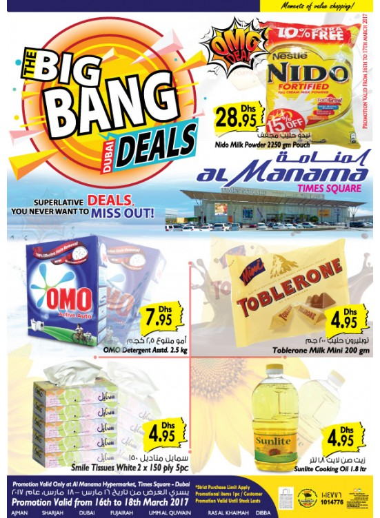 Big Bang Deals, Time Square Centre Dubai
