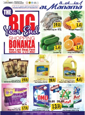 The Big Year End Shopping Bonanza