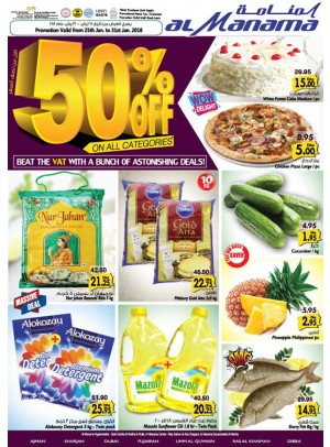 Amazing Weekend Offers - 50% Off On All Categories