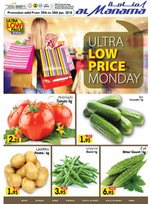 Ultra Low Price Monday