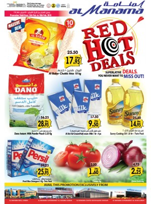 Red Hot Deals - Ajman & Sharjah Branches